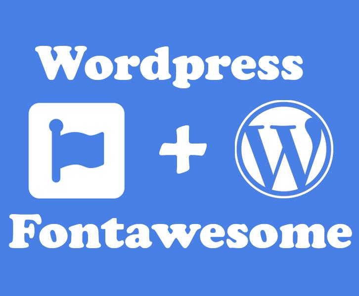 Menambahkan Icon Fontawesome Pada Theme Wordpress Tanpa Plugin